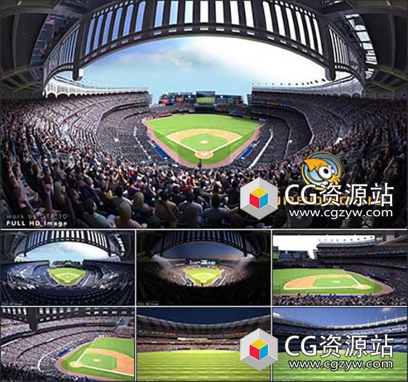 3DMax体育场球场3D模型包Yankee Stadium with Animated Audience