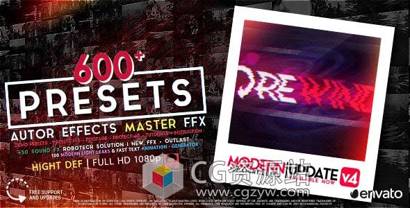 AE模板-600+视频或电影特效预设影视包装大合集