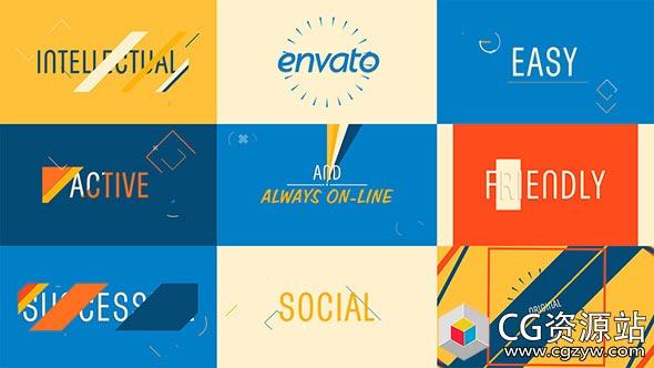 AE模板-创意多彩图形企业标志介绍logo动画 Colorful Intro