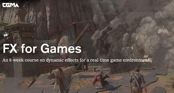 游戏环境场景特效制作流程大师级视频UE4教程